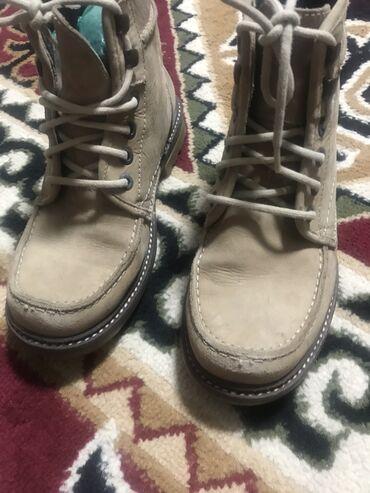 Мужская обувь - Джал: Ботинки дэми за 0 Мужские, женские