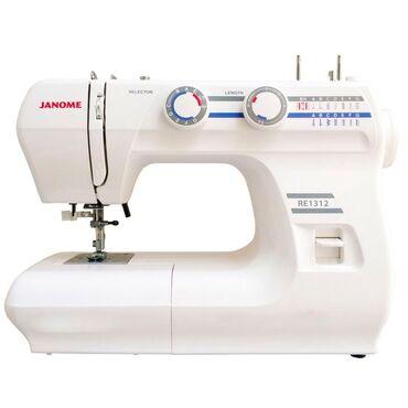 169 объявлений | ЭЛЕКТРОНИКА: Продаю швейную машинку. Состояние отличное цена договорная пишите в