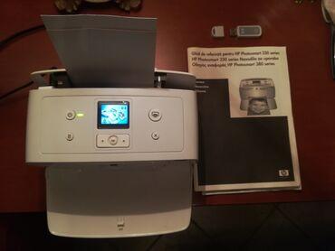 Εκτυπωτής φωτογραφιών hp,σε άριστη κατάσταση(του κουτιού)και δώρο το
