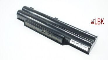Fujitsu - Кыргызстан: Батарея для ноутбука Fujitsu BP331 (AH532, FMVNBP213, FPCBP331, FPCBP