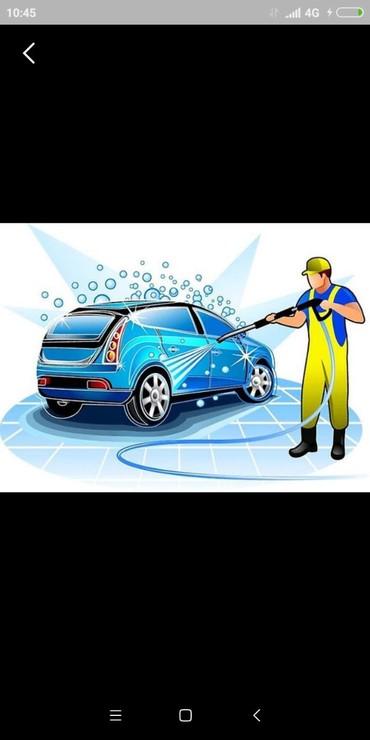 Требуется авто мойщик с опытом в Бишкек