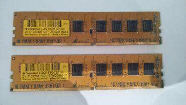Продаю комплект оперативной памяти zeppelin ddr4 4*4 G 2133 mhz