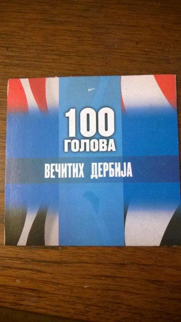 Dvd 100 golova veciti derbi - Belgrade