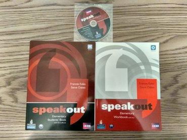 Bakı şəhərində Speakout elementary students book+workbook+mp3 cd satılır. Işlənmiyib.