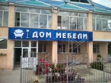 Живая реклама в Бишкеке. Живая реклама из пайеток. Exclusive.adver в Бишкек