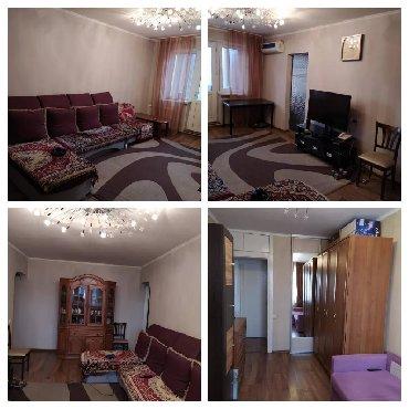 пресс по металлу гидравлический в Кыргызстан: Продается квартира: 3 комнаты, 58 кв. м