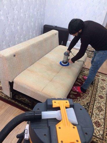 Bakı şəhərində divan,kreslo ve stulların yerinde temizlenmesi.temizliymiz yüksek