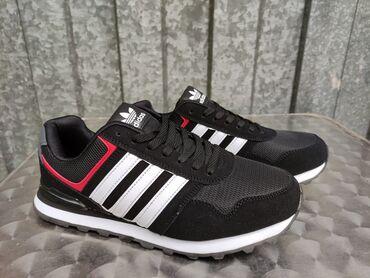Adidas Muske Patike Crno-Bele Sa Crvenim Detaljima-NOVO41-46Adidas