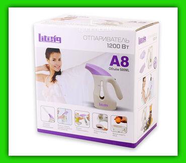 Ручной отпариватель Liting A8 500 ml 1200 Вт  Ручной отпариватель для