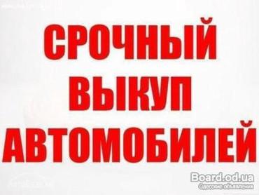 Транспорт - Кыргызстан: Honda Accord 2020 | 100 км
