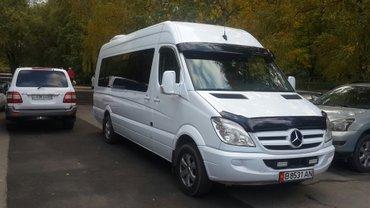 Транспортные услуги по Кыргызстану и Казахстану Иссыккуль трансферы в  в Бишкек
