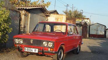 ВАЗ (ЛАДА) 2103 1.5 л. 1975 | 120000 км