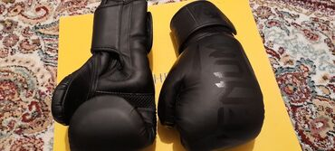 Перчатки - Азербайджан: Перчатки