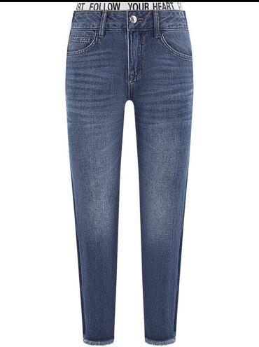 Продаю новые джинсы. Размер 25 xs. Подойдёт и не высоким девушкам, дли