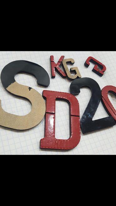 3D н●мера на авт○°•°•°•°•°•°•°•°•°•°•°•°•°•°•°•°•дорогие автолюбители