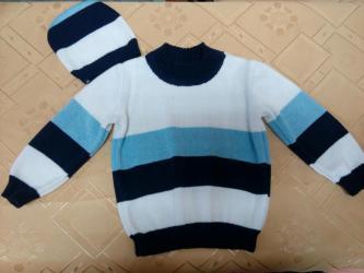 Ostala dečija odeća | Bajina Basta: Prodajem nov strikani deciji dzemper sa kapicom . Radimo i po vasoj