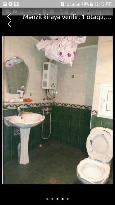 kiraye dukan verirem в Азербайджан: Сдается квартира: 1 комната, 37 кв. м, Баку