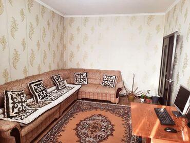 ������������ 3 �� ������������������ ���������������� �� �������������� в Кыргызстан: 106 серия улучшенная, 3 комнаты, 101 кв. м