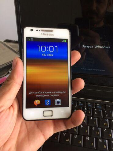 Sumsung s2 - Кыргызстан: Б/у Samsung Galaxy S2 Plus 16 ГБ Белый