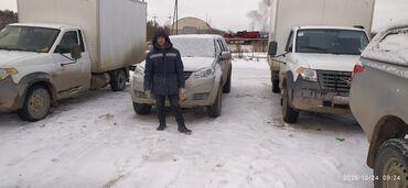 Женские трусики c стринги - Кыргызстан: Ишу работу