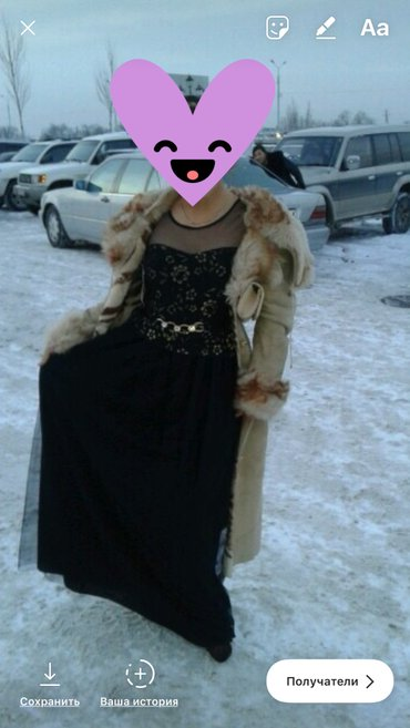 нарядное платье в пол в Кыргызстан: Продаю вечернее платье в пол! очень красиво сидит и нарядно,юбка
