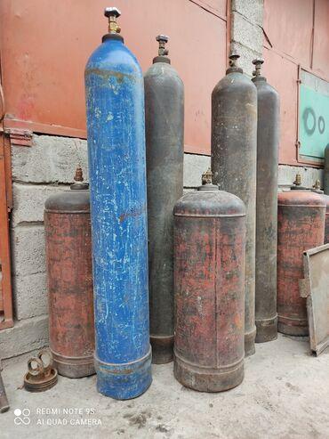 квартира продажа в Кыргызстан: Скупка продажа кислородные газовые углекислотный болоны