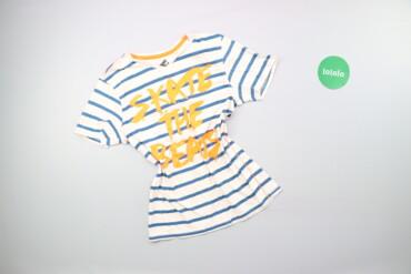 Дитяча футболка у смужку here there C&A, зріст 158/164 см    Довжи