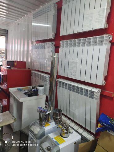 Отопление, радиаторы чугунныеРадиаторы алюминиевыеТрубы, згоны