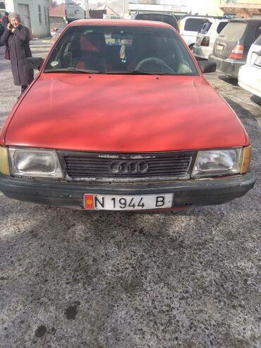 Audi 100 2 л. 1987   200000 км