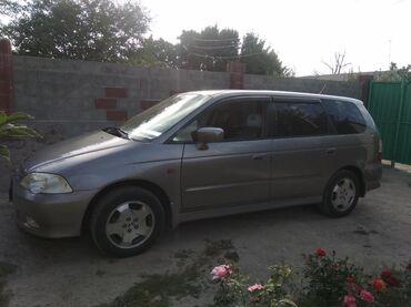 Транспорт - Кунтуу: Honda Odyssey 2.3 л. 2001