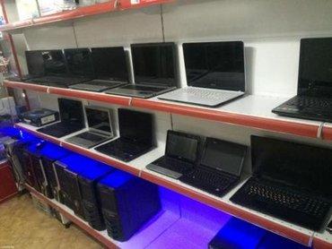 Б\У Ноутбуки и Компьютеры с гарантией.У нас в магазине в Бишкек