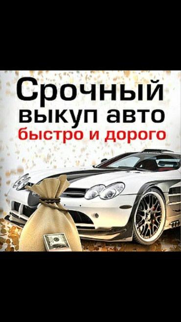 Другое Другая модель в Бишкек