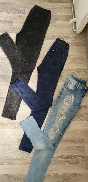 брендовые одежды в Кыргызстан: Ассортимент штанов. (для девушек, которые носят одежду 40-42-44