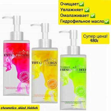 Цена:480сОригинал:100%Производство:КореяУкрепляющее гидрофильное
