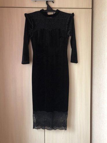 Новое платье не подошло по размеру. Ткань синтетика