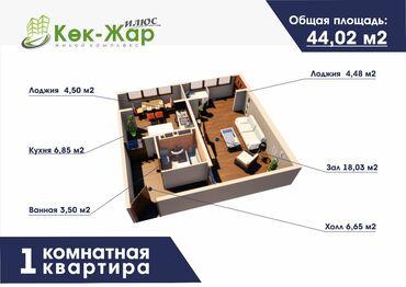 Продается квартира: 106 серия, 1 комната, 44 кв. м