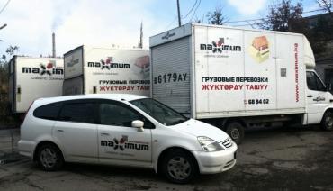 Переезды офисов, квартир, домов, в Бишкек