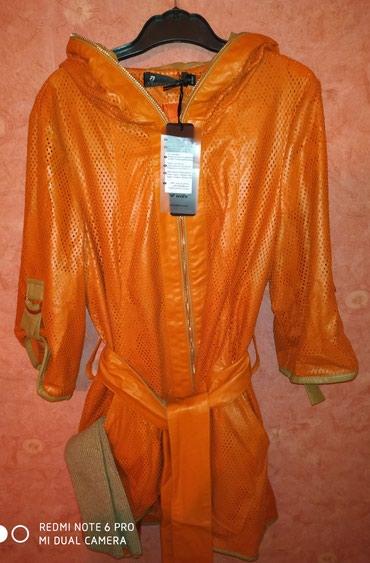Стильная кожаная куртка, натуральная в Бишкек