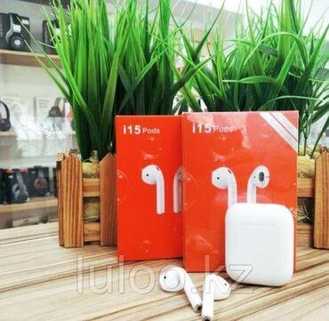 Bluetooth наушники i15 pods Совсем новые. В упаковочной плёнке