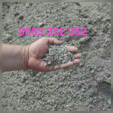 отсев щебень песок гравий глина оптималка в Бишкек