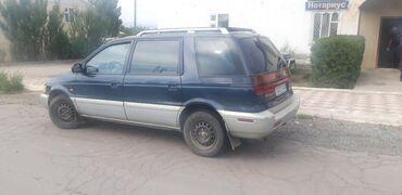 Mitsubishi в Бишкек: Mitsubishi Space Wagon 2 л. 1994
