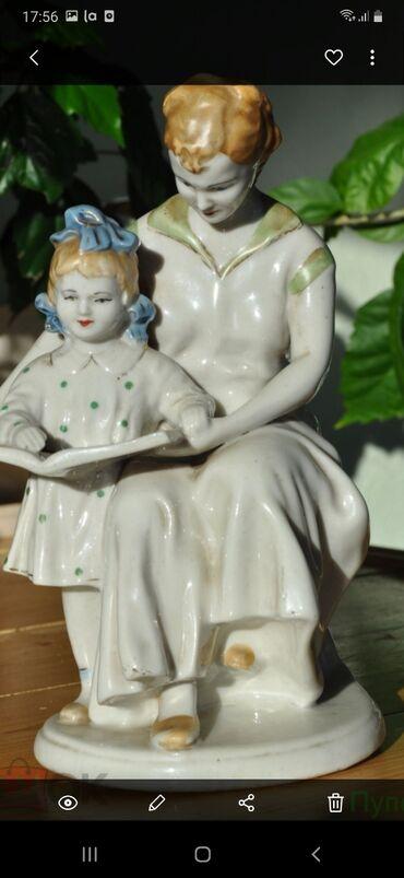 Купим статуэтки