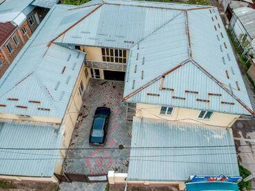 бкз кирпичный завод в Кыргызстан: Продаю недвижимость  Продаю магазин Магазин сатылат  Срочно продается