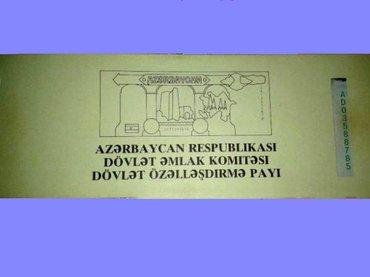 Bakı şəhərində Özəlləşdirmə çeki,