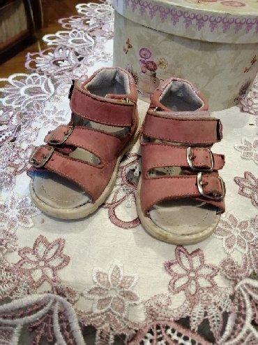 Sandale anatomske, velicina 20,duzina gazista je 12cm