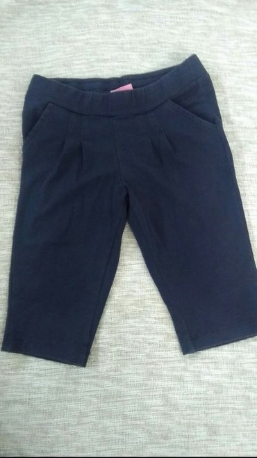 Ostala dečija odeća | Jagodina: Uzrast / Visina:4 godine (104 cm)Boja:PlavaNamenjeno