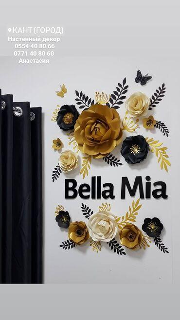 Фотозоны. Бумажные цветы. Цветы. Бумажный декор. Декор. Декор из