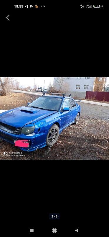 Subaru Impreza 2 л. 2002