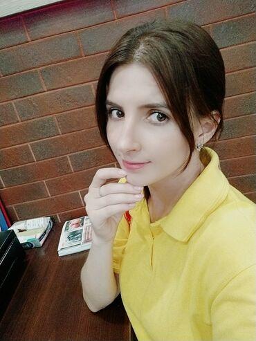 Другие специальности в Кыргызстан: Работала 1 год в швейном цеху,2 года реализатор.7 лет в сети кафе (
