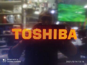 Toshiba 32 ДЮМ качество отличное доставка бесплатная гарантия 1год